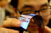 """Samsung Siap Pamerkan """"Layar Bengkok"""" untuk Ponsel"""