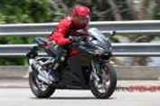 Geber 'Top Speed' Honda CBR250RR