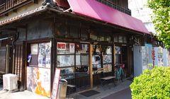 "Toko Roti Bernuansa Retro di Prefektur Mie, ""Daieiken Seipanjo"""