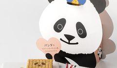 Kue Panda Ini Terjual Lebih dari 1 Juta Bungkus Per Bulan