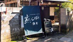 Inilah 3 Kafe Unik dengan Meja Pemanas Khas Jepang, Kotatsu