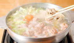 5 Restoran Mizutaki Terenak di Kyushu