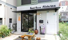 """Pilihan Menginap di Fukuoka, """"Guesthouse"""" Ini Cocok untuk """"Solo Traveler"""""""