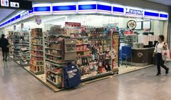 Hal-Hal yang Dapat Dilakukan di Minimarket di Jepang
