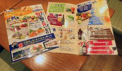 Panduan Hidangan Populer di Izakaya, Bar Tradisional Jepang