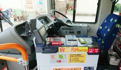 Naik dari Depan atau Belakang? Ini Dua Tipe Bus di Jepang