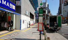 Cara Membaca Jadwal Bus di Jepang