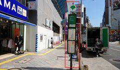 Tidak Tahu Jurusan Bus yang Ada di Halte? Ini Tipsnya (Versi Kota)