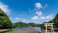 Catat, 6 Hal yang Wajib Dilakukan di Tsushima, Nagasaki