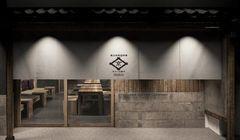 Kafe Bernuansa Khas Jepang Pertama STREAMER COFFEE COMPANY, Kini Hadir di Gifu
