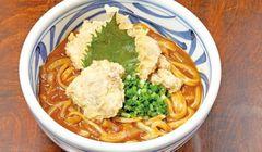 """4 Restoran """"Kare Udon"""" Berkuah Kental yang Lezat di Wilayah Tokai"""