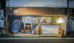 Liburan ke Tokyo, Wajib Mampir ke Kafe Ini untuk Cicipi Masakan Rumahan Jepang