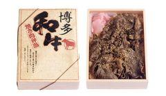 Liburan Naik Kereta di Kyushu, 3 Bento Daging Bermerek Ini Cocok Menemani Perjalanan Anda