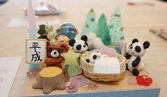 """Gemasnya Pameran Mainan """"Handmade"""" di Jepang"""