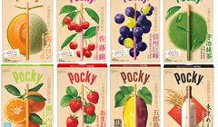 Cicipi Varian Rasa Pocky Edisi Terbatas Ini, Hanya Ada di Jepang!