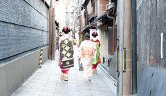 Mau Ketemu Geisha di Kyoto, Yuk Ikuti Petunjuk Berikut!
