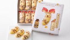 Wajib Dibeli Sebagai Oleh-oleh dari Tokyo, 4 Tokyo Banana Edisi Terbatas