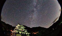 Unik dan Baru di Jepang, Planetarium di Dalam Benteng