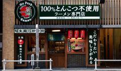 """Hore, """"ICHIRAN Ramen"""" Tanpa Babi Kini Hadir di Shinjuku"""