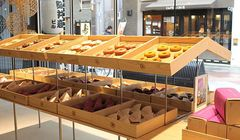 Liburan ke Kyoto, Cicipi Donut Sehat dan Ramah Lingkungan Ini