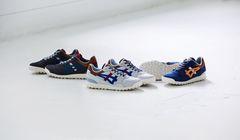 """Hanya Tersedia di Jepang, Sepatu """"Trail Running"""" Terbaru dari Onitsuka Tiger"""