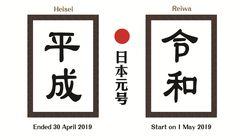 Mau Menetap di Jepang? Wajib Tahu Pergantian Era Kekaisaran yang Baru di Jepang