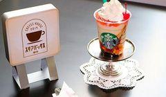 Minuman Frappuccino Pudding Terbaru dari Starbucks Jepang