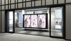 """""""Tokyo Showroom"""" dari Shiseido, Cara Baru Membeli """"Make-up"""""""