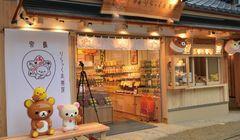 "Pecinta ""Rilakkuma"", Wajib Kunjungi Kafe di Hiroshima Ini"