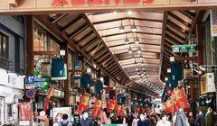 "Berburu Jajanan Kaki Lima di Nagoya, Kunjungi 5 Kedai di ""Shopping Street"" Terkenal Ini"