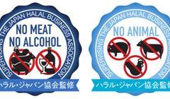 Kabar Gembira! Jepang Luncurkan Logo Halal untuk Menyambut Turis Muslim pada Ajang Olimpiade 2020