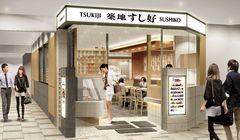 Berburu Sushi Segar di Bandara Narita, Ini Tempatnya...