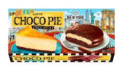 """""""Snack Wajib"""" Coba di Jepang, """"Choco Pie"""" Terinspirasi Kota New York Edisi Terbatas"""