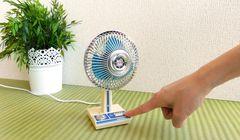 Bikin Gemas, Miniatur Kipas Angin Jadul Khas Jepang yang Bisa Dipakai