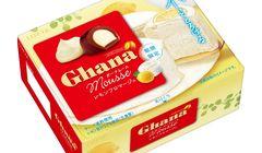 """Terinspirasi dari """"Cheesecake"""" dan """"Cheese Tart"""", Kudapan Enak dari Jepang Ini Wajib Kamu Coba"""