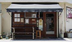 """Leher Kaku? Kedai Kopi di Okinawa Ini Tawarkan Layanan Pijat dan Kursi """"Smartphone"""""""