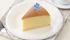 """Toko Roti Terkenal di Tokyo Luncurkan """"Jiggly Fluffy Cheesecake """" yang Sedang Ngetren"""