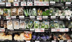 Tips Mencari dan Belanja Produk Halal di Jepang
