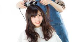 Salon dan Perawatan Diri Selama di Jepang, Ini Panduannya...