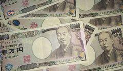 Cara Mengirim Uang dari Jepang