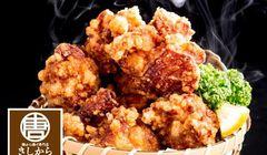 """Makan """"Karaage"""" di Jepang? Catat Ini 12 Restoran Pemenang Kejuaran yang Bersaing di """"Festival Karaage Koshien 2019"""""""