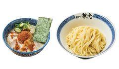Inilah 5 Kedai Ramen Terbaik di Fukuoka