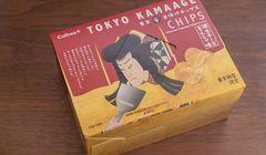 """Ide Oleh-oleh dari Jepang, Berburu """"Snack"""" dari Berbagai Merek Terkenal asal Jepang di Tokyo Okashi Land"""