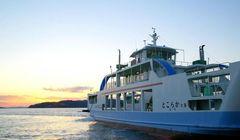 Kota Tepi Laut Yang Menawan Di Jepang Ini Harus Menjadi Destinasi Pulau Selanjutnya