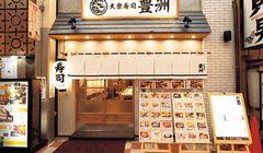 Makan di Osaka? Kunjungi Restoran Sushi Terbesar di Umeda Ini