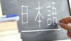Kelamaan Tinggal di Jepang, Jadi Lupa Bahasa Indonesia?