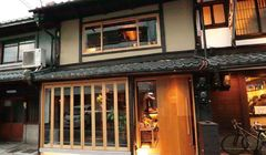 Wisata di Kyoto, Pub Tersembunyi di dalam Machiya yang Indah