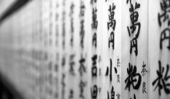 Banyak Cara Belajar Bahasa Jepang, Yuk Pilih yang Cocok