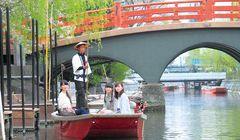 Pilihan Obyek Wisata di Fukuoka Jepang, Cocok untuk Kabur dari Keramaian Kota
