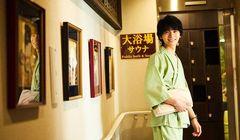 Catat, Ini Panduan Mencoba Sauna di Jepang